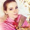 реклама у блоггера Алина Валова