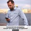 разместить рекламу в блоге Олег Денисенко