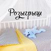 фото Александра Лысенко