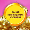 новое фото Екатерина Родина