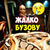 фото на странице Banko_mat