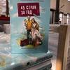 реклама на блоге Ольга Валяева