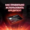 лучшие фото Никита Конев