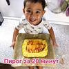 новое фото Альфия Vkysno