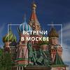 фото на странице Татьяна Мараховская