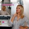 заказать рекламу у блоггера Инна Сушкова