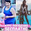 лучшие фото Леся lessiaya