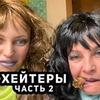 новое фото Анастасия Созоник