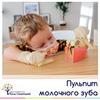 новое фото Юлия Селютина