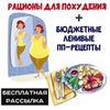 фото на странице Татьяна Романенко