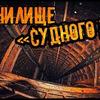 лучшие фото Денис Фахретдинов