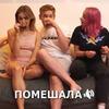 фото Орияна Коницкая