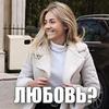 лучшие фото Орияна Коницкая