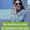фото на странице Марика Кравцова