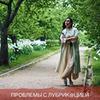 реклама у блоггера Ольга Савская