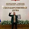 реклама в блоге Андрей Филиппов