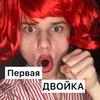 фото Алексей Авдеев