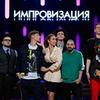 лучшие фото Антон Шастун
