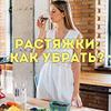 фото Альбина Комиссарова