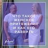 разместить рекламу в блоге Павел Раков