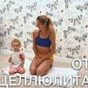 лучшие фото Елена Беляева