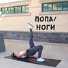 фото sport_info_motivation