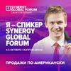 разместить рекламу в блоге Тимур Тажетдинов