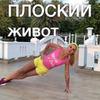 фото Елена Беляева