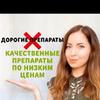 фотография Екатерина Диденко
