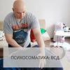 реклама на блоге Максим Кислицин