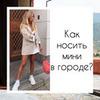 реклама на блоге Карина Шерер