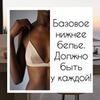 реклама в блоге Карина Шерер