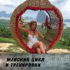 фото на странице Владимир Стукалов