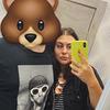 фотография vsbitye_sliwki