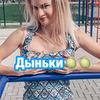 реклама в блоге Валя ФМ