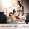 реклама в блоге Людмила Петрановская