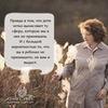 разместить рекламу в блоге Людмила Петрановская