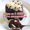 реклама на блоге Елизавета Тести блог