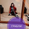 новое фото wuloy_pp