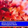 реклама в блоге Ольга Аристова