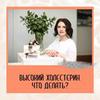 реклама в блоге Елена Аньшина
