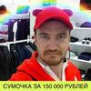новое фото Антон Ельницкий