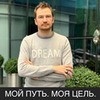 фото на странице Антон Ельницкий