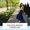 заказать рекламу у блоггера Юлия Кравченко