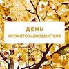 разместить рекламу в блоге Оля Беловед