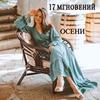 реклама у блогера nata.doshkina