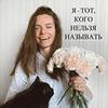разместить рекламу в блоге nata.doshkina