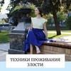 лучшие фото Юлия Кравченко
