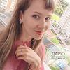 разместить рекламу в блоге Инесса Моисеева