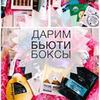 фото на странице Инесса Моисеева